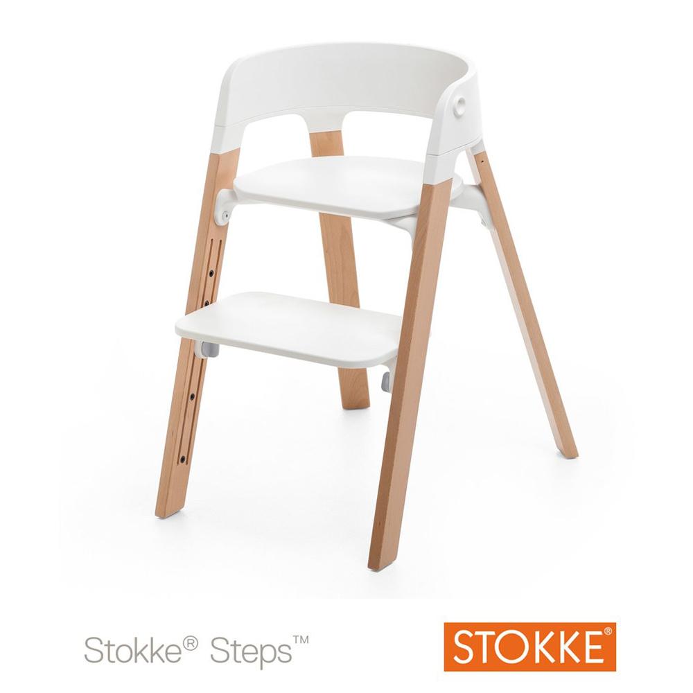 Siège Steps BLANC Stokke