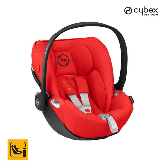 Cybex Coque Cloud Z I-SIZE Autumn Gold | burnt red