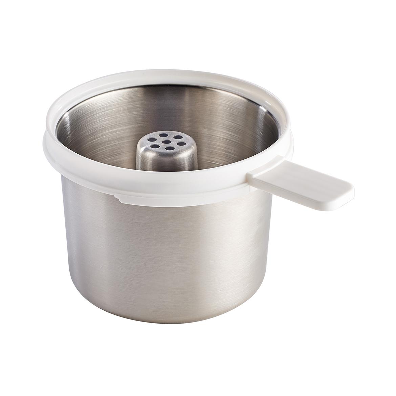 Panier cuisson féculents Babycook Néo BLANC Béaba